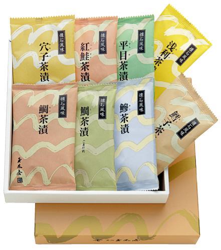 懐石茶漬 詰合せ C-8【8種類×各1】