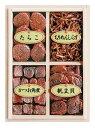 煮豆・佃煮の新橋玉木屋の画像6