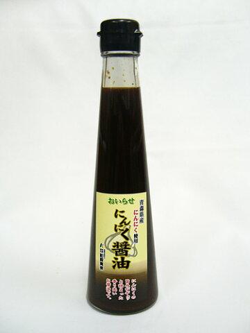 にんにく醤油200ml
