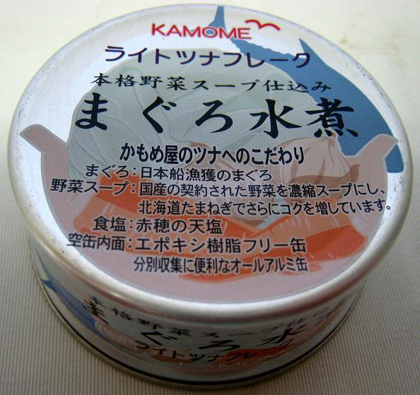 缶詰, 水産物加工品 ()80g
