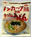 ノンカップ麺(和風きつねうどん)78g (めん65g)