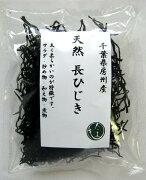 千葉県房州産天然長ひじき30g