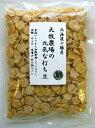 大牧農場の元気な打ち豆150g【ネコポス4個まで対応】