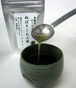 ねばりこんぶ茶