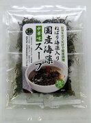 国産海藻スープ(中華味)海藻2g×3袋