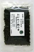 ★低温製法・能登の塩使用★わかめご飯の素30g