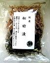 松前漬60g×10(昆布、スルメ) - 海藻専門店 玉藻屋