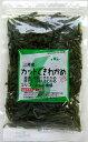 ★コリコリ美味/サラダ、炒め物に★三陸産カットくきわかめ200g