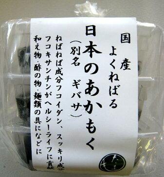 日本のあかもく40g×3個パック【冷凍】