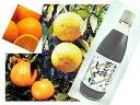 ★伊予柑・柚子・だいだい果汁50%以上★果汁どっぷりポン酢しょうゆ360ml