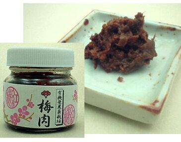 紅梅園 梅肉230g(品種:鶯宿梅100%)