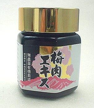 ★徳重紅梅園★梅肉エキス50g(品種:鶯宿梅100%)