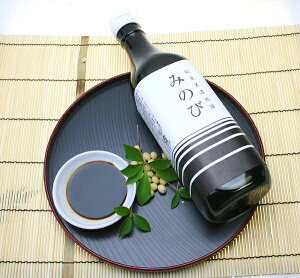 【たまり醤油】【たまりしょうゆ】伝承美濃地溜みのび(醤油)500ml【たまりと醤油たまりや】