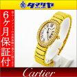Cartier カルティエ 2重ダイヤベゼル ベニュワール WB5096D8 時計 750 K18 YG イエローゴールド アイボリー文字盤 クォーツ SWISS MADE【送料無料】【代引き手数料無料】レディース【中古】28801119
