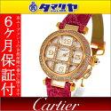Cartierカルティエパシャ32ダイヤベゼル/グリッド時計750K18PGピンクゴールド自動巻裏スケルトンクロコベルトシルバー文字盤【送料無料】【代引き手数料無料】腕時計レディース【中古】28881216