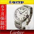 Cartier カルティエ バロン ブルー ドゥ カルティエ LM ウォッチ 42mm メンズ SS ステンレス Ref.W69012Z4 自動巻 AT シルバー文字盤 時計【送料無料】【代引き手数料無料】腕時計 男性【中古】29200312