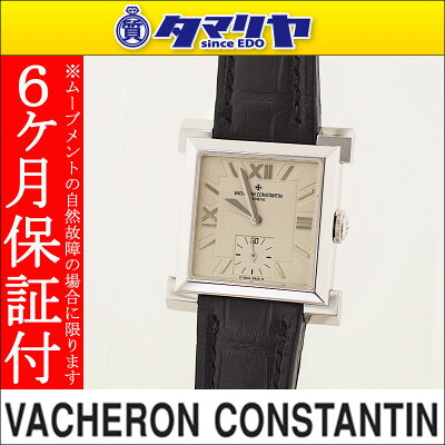 VACHERON CONSTANTIN ヴァシュロン・コンスタンタン カレヒストリーク 時計 750 K18 WG ホワイトゴールド シルバー文字盤 新品革ベルト【送料無料】【代引き手数料料】腕時計 メンズ【中古】26791007