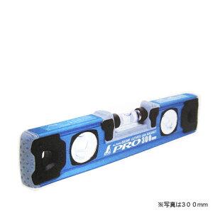 水平器ブルーレベルプロ300mm(マグネット無し)