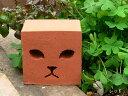☆猫のお顔のレンガです☆レンガの置物【親ねこ】◆猫の顔のくりぬき◆カラー:ブラウン/レッ...