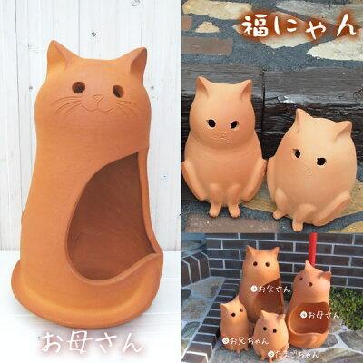 お庭の玉手箱デザイン♪猫のテラコッタオーナメント(花入れ)5kg/国産手づくりテラコッタオー...