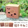 レンガの置物【招き子ねこ】◆子猫の顔のくりぬき◆カラー:ブラウン※価格は1個のお値段です