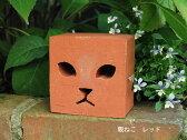1kg/レンガの置物【親ねこ】◆猫の顔のくりぬき◆カラー:ブラウン/レッド/ベージュ※価格は1個のお値段です【ガーデニング雑貨】【オーナメント】【レンガブロック】