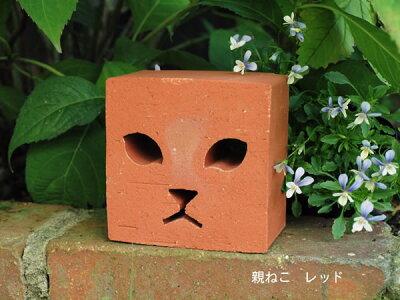 ☆猫のお顔のレンガです☆1kg/レンガの置物【親ねこ】◆猫の顔のくりぬき◆カラー:ブラウン/...