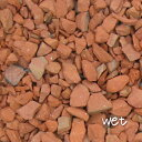20kg レンガの砂利 レッドクラッシュブリック[ 砂利 大量 庭 砕石 レッド ガーデニング 園芸 装飾 保水 レンガ 砕いた]