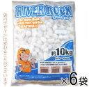 1平米/玉砂利【リバーロック】ホワイト(グレー混)60kgセ...