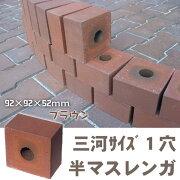 ブラウン アプローチ ブロック