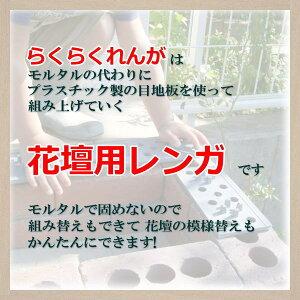 """2.5kg/らくらくれんがスタンダードブラウン""""笠木用レンガ"""""""