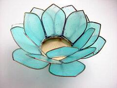 アジアンテイストなハスの花の形0.1kg/KAPISU キャンドルホルダー【ブルー】