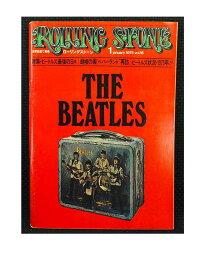 ローリングストーン株式会社ROLLING STONEローリングストーン vol.16