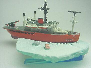 新タイムスリップグリコ第4弾南極観測船ふじ【未開封】