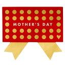 あきんどざむらいで買える「母の日シール ドット」の画像です。価格は32円になります。