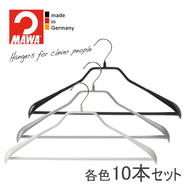 MAWAハンガー(マワハンガー)ボディフォーム バー付 42LS 10本セット(ブラック/シルバー/ホワイト) すべらない おしゃれ スリム 省スペース 収納 大きい ズボン パンツ スカート バスタオル 黒 白