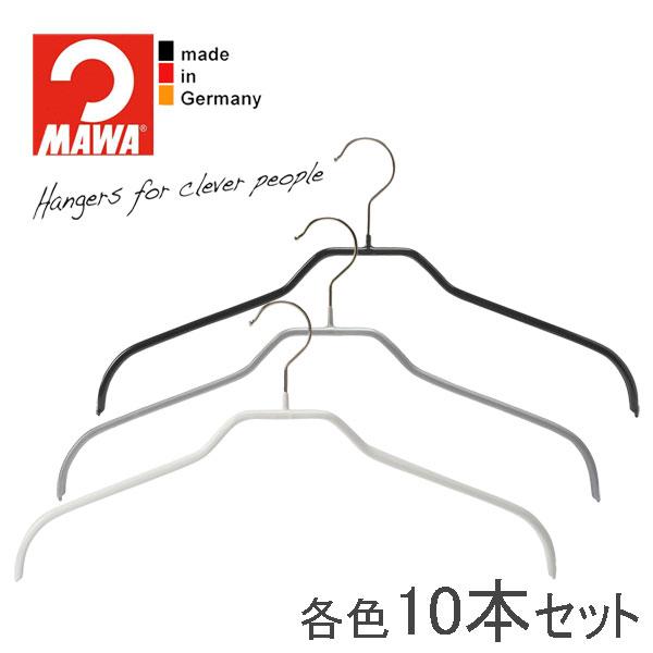 MAWAハンガー(マワハンガー)シルエット 41F 10本セット(ブラック/シルバー/ホワイト)