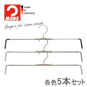 MAWAハンガー(マワハンガー)ロフィット 37 5本セット(ブラック/シルバー/ホワイト)