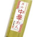 月山中華めん 18袋箱入 (36食分)