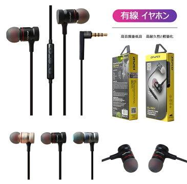 イヤホン 有線 高音質 カナル型イヤホン ハイレゾイヤフォン 重低音 マイク付き リモコン 通話可能 音量調整 音漏れ防止 カナル型イヤホン有線 iPhone/Huawei/Samsung/PC対応 3.5mmプラグ
