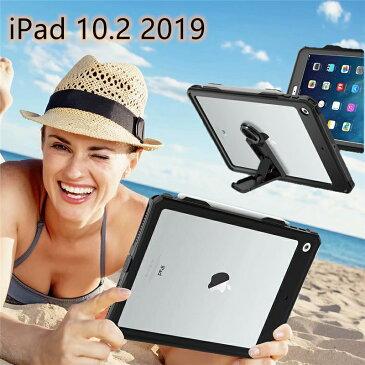 iPad 10.2 防水ケース IP68最高規格 完全防水 第7世代 2019モデル アイパッドカバー10.2インチ 軽量 薄型 ストラップ付き 耐震 防塵 耐衝撃 360度全面保護 安心感 アウトドア 海・水場・プール・お風呂に 水中撮影 雨の日 雪の日対応 A2197 / A2198 / A2200