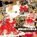 【犬 服 犬の服 ドッグウェア】艶やか晴れ着 ちはやぶる【お正月 年賀状 着物 犬の着物 初詣 七五三 結婚式】【goika?】 その1