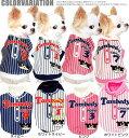 愛犬のお名前入り ベースボールシャツ(SG/3D)《予約商品2020年9月中旬発送》《クーポンご利用で3点3999円福袋対象商品》 その1