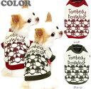 犬 服 ドッグウェア アウトレット 秋冬 ペット スカル チワワ ダックス トイプードル 服 かわいい シュナウザー|タムベディドクロ3D