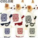 犬 服 犬の服 アウトレット 秋冬 ペット 背番号 チワワ ダックス トイプードル 服 かっこいい シーズー|カリフォルニア553D