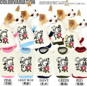 【犬 服 犬の服 ドッグウェア 名入れ】愛犬のお名前入り 椿とうずまき シャツ(SW/3D)【ペットウェア 和柄 ダックス トイプードル チワワ おしゃれ ヨーキー】