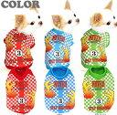 【犬 服 犬の服 ドッグウェア】F1レーサー シャツ【H】【ドッグウェア】 その1