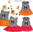 【犬 服 犬の服 ドッグウェア 名入れ】愛犬のお名前入り ボーダースター ワンピース【イカリ柄 星柄 女の子 チワワ ダックス トイプードル かわいい】