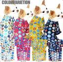 【犬 服 犬の服 ドッグウェア 名入れ】愛犬のお名前入り カモフラ 甚平【アーミー 男の子 女の子 チワワ ダックス トイプードル おしゃれ シーズー 浴衣】