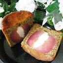 りんごまるごとアールグレイケーキ(大きさ:10cm) | 青森 お土産 食べ物 ギフト お取り寄せ 青森県産 お取り寄せグルメ りんご お取り寄せスイーツ お菓